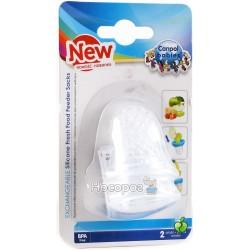 Сменные силиконовые сеточки для кормления Canpol babies 56/011