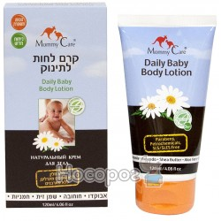 Увлажняющий лосьон для младенцев с органической ромашкой (120 мл, IL) Mommy Care 491337