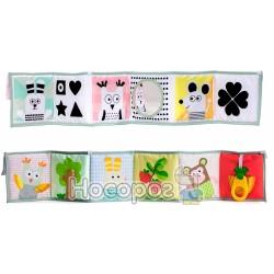Розвиваюча книжка-розкладушка Taf Toys мишенята-мавпенята