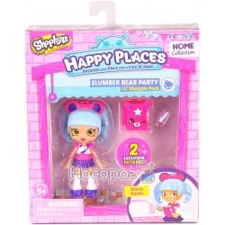 Лялька HAPPY PLACES S1 - РІАНА РАДІО (2 ексклюзивних петкінси)