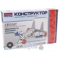 """Конструктор металлический """"Самолет"""" (951334)"""