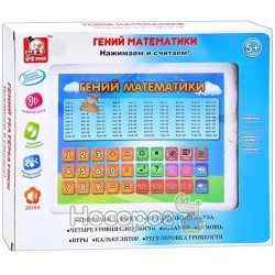 Планшет А 43007 Гений математики (36)