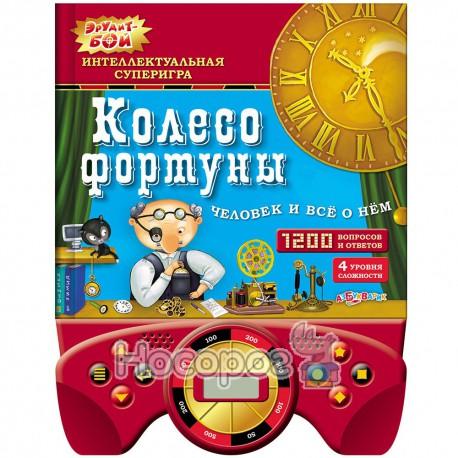 Книжка 978-5-402-01458-9 Колесо фортуны Человек и все о нем (36)