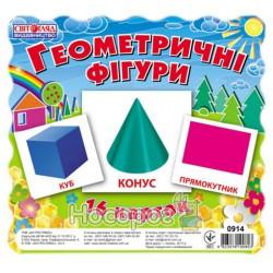 Карточки мини Геометрические фигуры