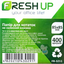 Блок бумаги для заметок Fresh Up FR-3211