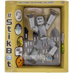 Фигурка для анимационного творчества STIKBOT METAL