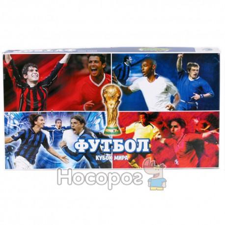 Футбол настольный В 428111 Кубок мира