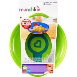 "Набор Munchkin ""White Hot"" тарелки 012104.02"