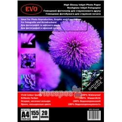 Фотобумага глянцевая двусторонняя EVO GPD-155-A4/20