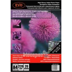 Фотобумага глянцевая двусторонняя EVO GPD-220-A4/20