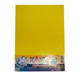 Картон цветной Мандарин 142 А3 односторонний