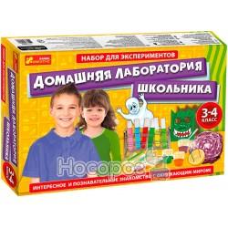 "Набор для экспериментов Ranok-Creative ""Домашня лаборатория школяра 3-4 класс"" 12114064Р"