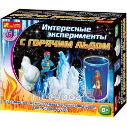 """Набор для экспериментов Ranok-Creative """"Интересные эксперименты с горячим льдом"""" 12114077Р"""