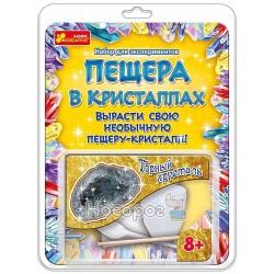 Пещера в кристаллах Ranok-Creative 0378 Горный хрусталь 12115019Р