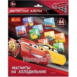 """Азбука на магнитах Ranok-Creative """"Тачки 3"""" 13153112Р"""