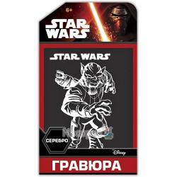 "Гравюра Звездные Войны ""Зеб"" Ranok-Creative Серебро 7009-56"