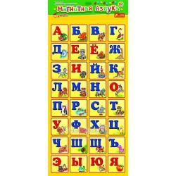 Магнитная азбука Ranok-Creative 4203