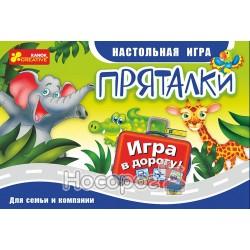 Игра Ranok-Creative Прятки (дорожная) 12170002Р