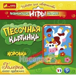 """Набір з піску Ranok-Creative """"Корівка"""" 9740-2"""