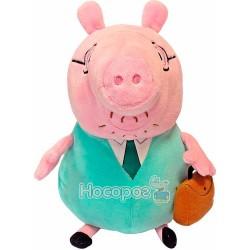 Мягкая игрушка - ПАПА СВИН С ПОРТФЕЛЕМ (30 см) Peppa 30292