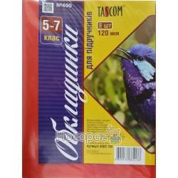 Обложки Tascom 4002-ТМ для учебников №400 5-7 класс