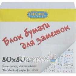 Бумага для заметок клееный Люкс Колор белый 20-80БК