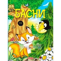 """Басни """"Веско"""" (Рус)"""