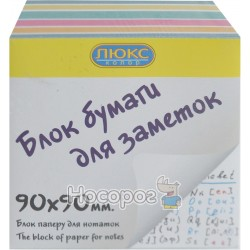 Бумага для заметок клееный Люкс Колор цветной 90-30ЦК
