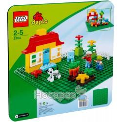 Строительная доска LEGO 2304