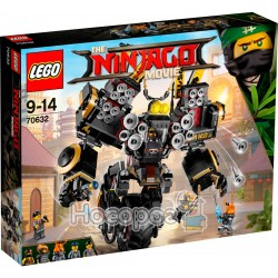 Конструктор LEGO Землетрусобот 70632