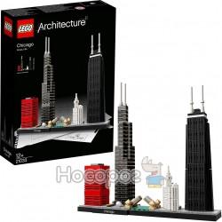 Чикаго LEGO 21033