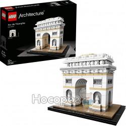 Триумфальная арка LEGO 21036