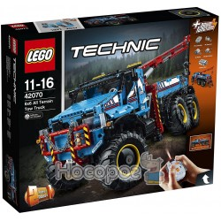Повнопривідний шестиколісний тягач LEGO 42070