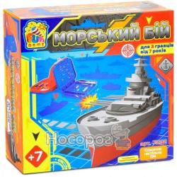 """Настольная игра FUN GAME """"Морськой бой"""" 7232"""