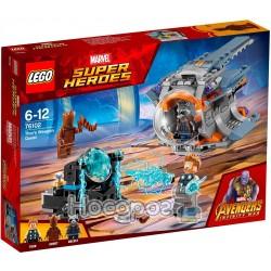 Конструктор LEGO Пошук Торової зброї 76102