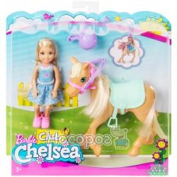 """Набір Barbie """"Челсі та поні"""""""