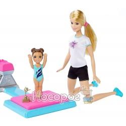 "Набор ""Веселая гимнастика"" Barbie DMC37"