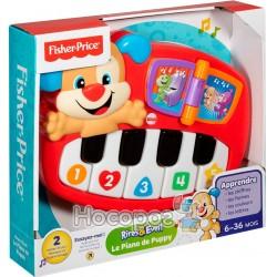 Пианино Умного щенка Fisher-Price DLK15