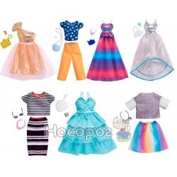 Набор модной одежды Mattel для куклы Barbie, в асс. FND47