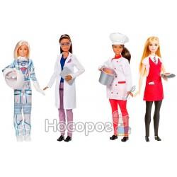 """Набор Mattel - Barbie """"Профессиональный дуэт"""", в асс. FCP64"""