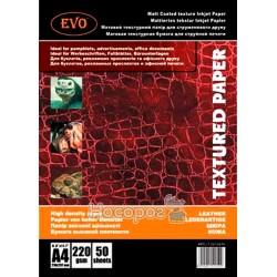 Фотобумага матовая двустороняя EVO MPD-LT-220-A4/50 текстура кожа