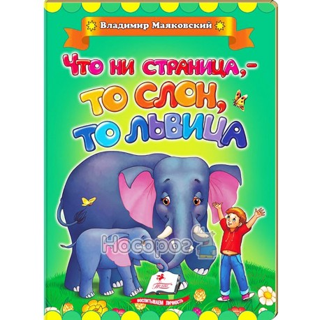 Https Nosorog Net Ua Kistochki 105248 Kistochki Artist Brush