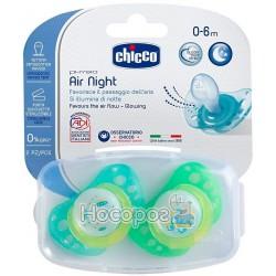 Пустышка Chicco Physio Air силиконовая с футляром от 0 до 6 месяцев 2шт. (Люминесцентная) 75031.41