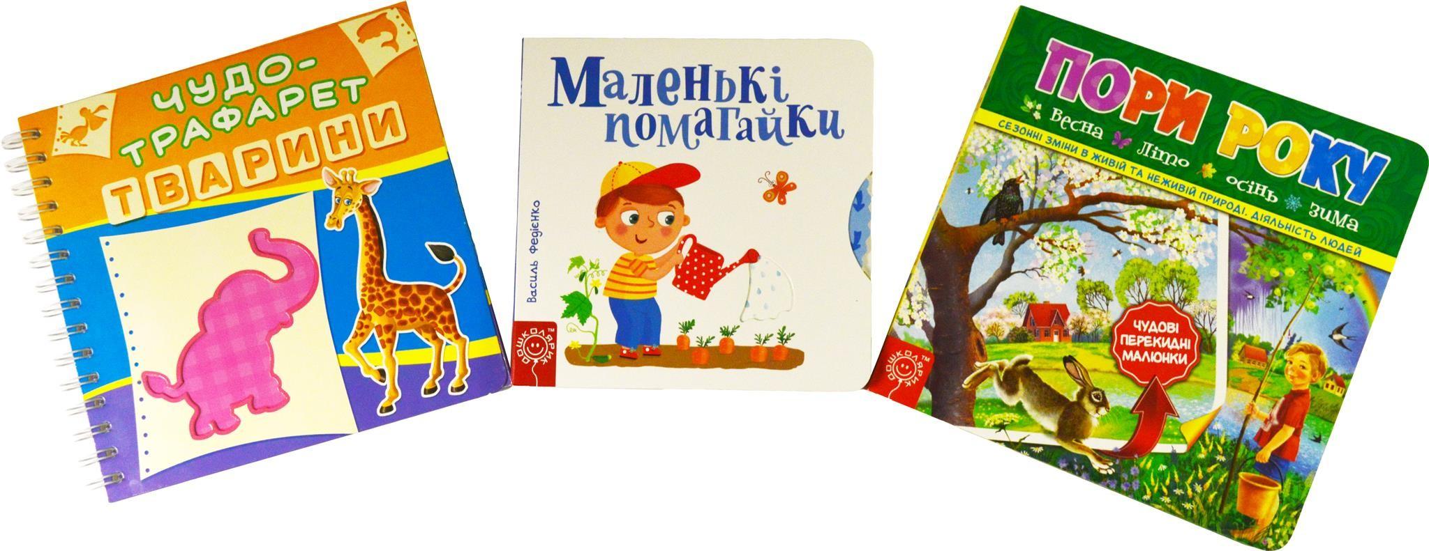 Книги для детей: развивающие книги