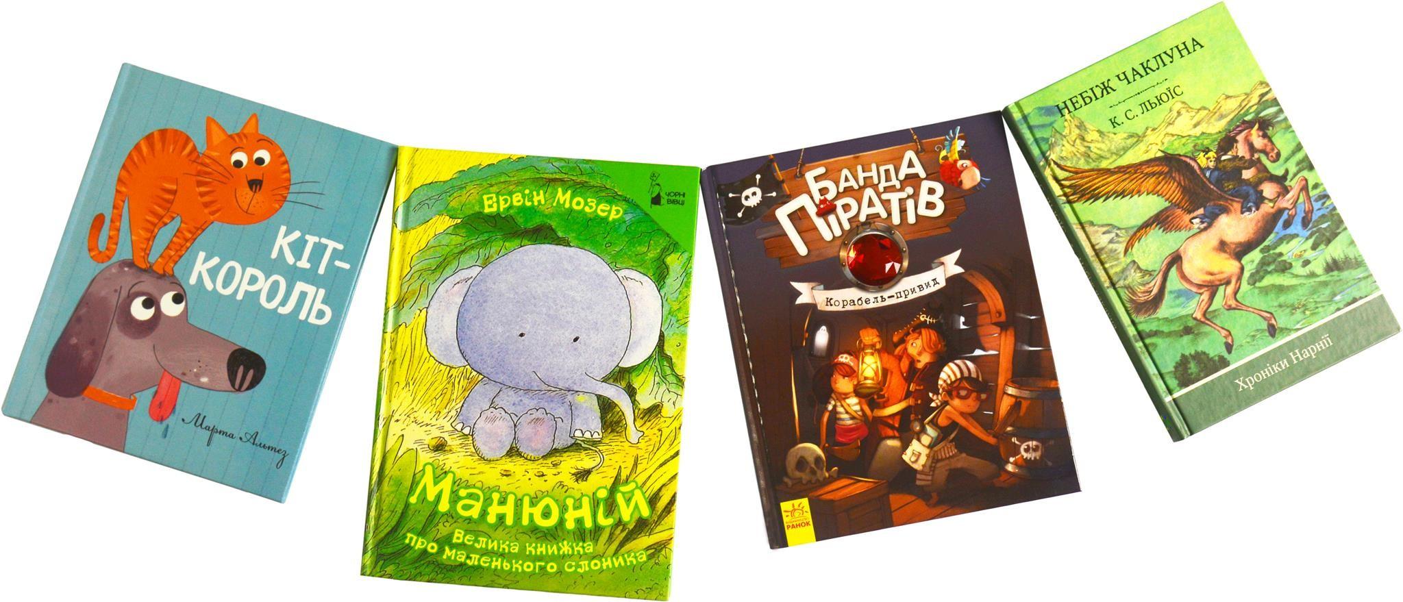 Детские книги художественной литературы