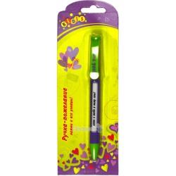 """Ручка-пожелание со сменными надписями Kidis """"I love you!"""" №1043"""