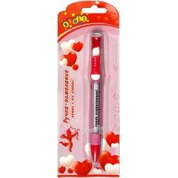 """Ручка-пожелание со сменными надписями """"Ты самая ...!"""" Kidis №1044"""