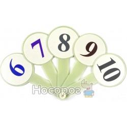 Веер разноцветных цифр Козлов