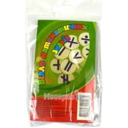 Веер математических знаков (Козлов)