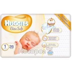 Подгузник для детей Huggies Classik 1 (0-5кг) 26 шт 2582001